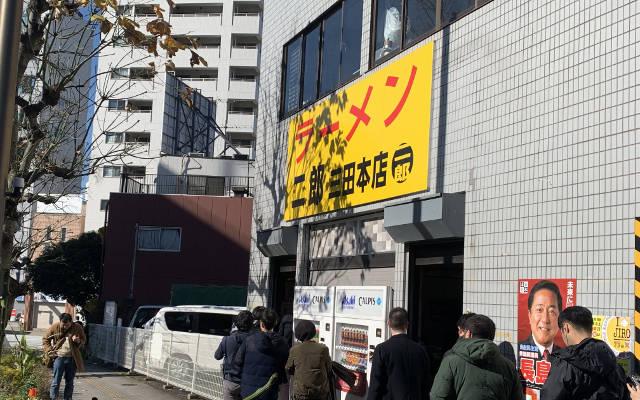Ramen Jiro HQ store front